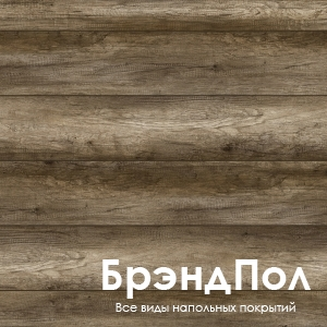 Дуб Родельяр - 49845