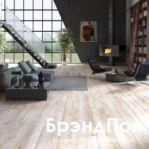 Дуб Йеллоустоун - 49847